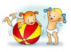Здоровый детский сад